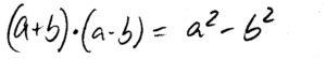 a_Quadrat_minus_b_Quadrat_binomische_Formel